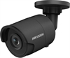 Hikvision DS-2CD2045FWD-I (2,8 mm), 4 MP bullet - SORT