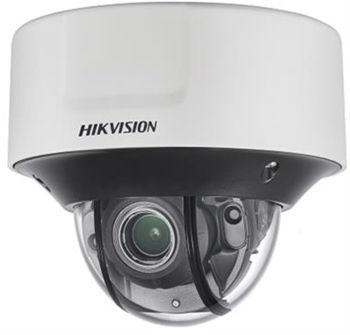 Hikvision DS-2CD3D46G2T-IZHSY (2,8-12mm) 4 MP dome